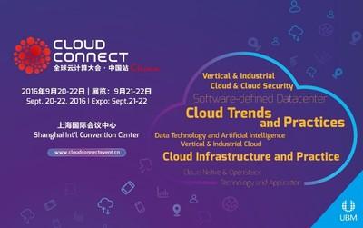 2016第四届全球云计算大会在上海盛大召开